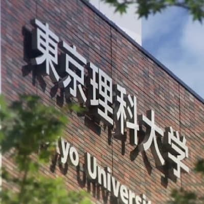 Going Global: Tokyo University of Science