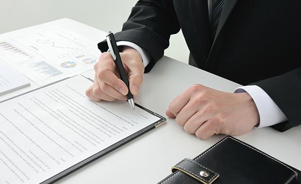 デジタル手続法で変わる企業のバックオフィス業務