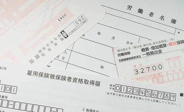 電子申請の義務化