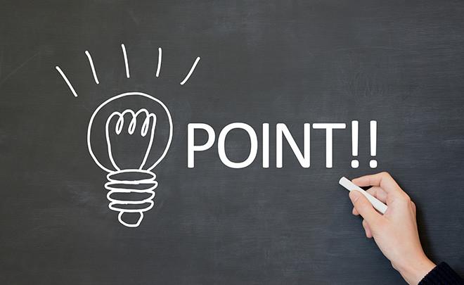 パートタイム・有期雇用労働法改正の3つのポイント
