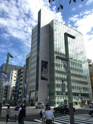 《新しくて楽しいサービスを目指して》新本社にて営業を開始しました!