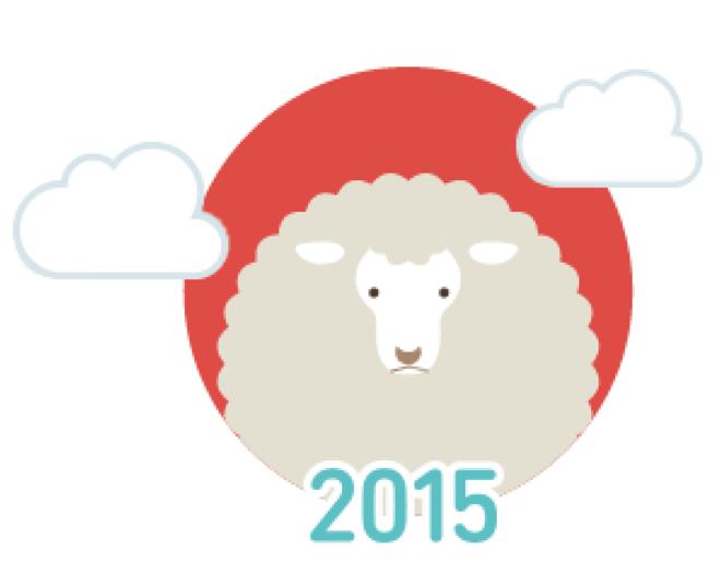 【謹賀新年2015】今年も攻めます!