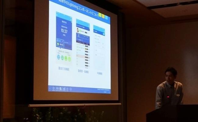 「第7回AppExchange開発者ミーティング」に参加しました