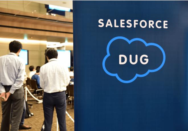 Salesforce Summer 東京の開発者コミュニティラボでLightning開発者トークしてきました