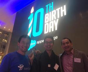 【AppEx10周年パーティーにデビュー!】行ったぜサンフランシスコ〜AppEx10周年パーティーに華々しくデビュー編〜