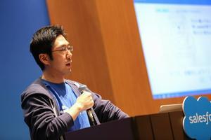 Salesforce World Tour Tokyo 2015の開発者セッションでLTしました