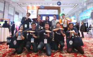 【Salesforce World Tour Tokyo 2016 イベントレポート】「働き方改革」プラットフォームとして生まれ変わったTeamSpirit、パートナーの皆様と一緒にさらに進化します