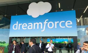 行ったぜDreamforce'16!第一話:過去最大のパートナーが参加するCloud Expoの設営準備が大変なのは誰?