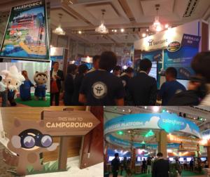 《Salesforce World Tour 2017出展レポート》お立ち寄りありがとうございました