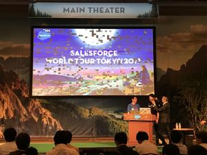 Salesforce World Tour Tokyo2017に、弊社の倉谷が登壇しました! - TeamSpirit Developer Blog