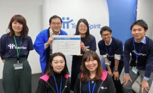 【第9回TeamSpiritユーザ会】東京開催レポート:新ユーザ会長が「困りごと」をその場で解決!