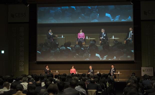 「CESS 働き方改革実現会議 2018 ~イノベーションと日本のV字回復~」開催レポート① <br>ニューテクノロジー時代の働き方改革