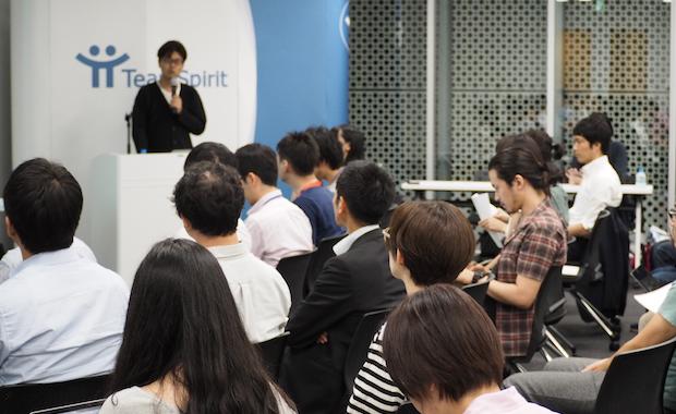 TeamSpirit University #02 開催レポート