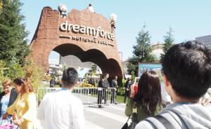 Dreamforce2018参加!Dreamforceの歩き方その①開催前日