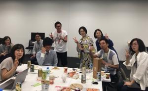 ほろよいてっく〜夏の自由研究発表会!〜参加レポート