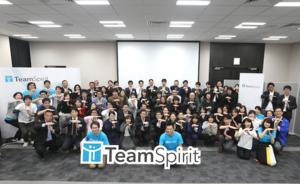 TeamSpiritファン感謝Day2018、ご参加ありがとうございました!