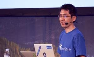 弊社のプロダクトディベロップメントチーム 倉谷が、「Salesforce World Tour Tokyo 2018」にて登壇します!