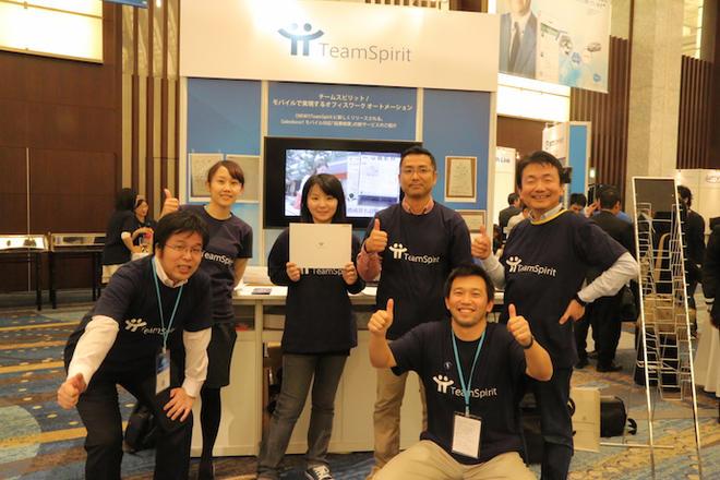 【今年も出展】Salesforce World Tour Tokyo 2014「ワークスタイル変革にダイレクトに貢献する新サービスを大公開」