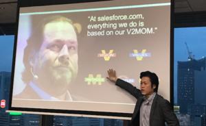 Salesforce.com主催、「サクセスマネージャートレーニング」参加レポート