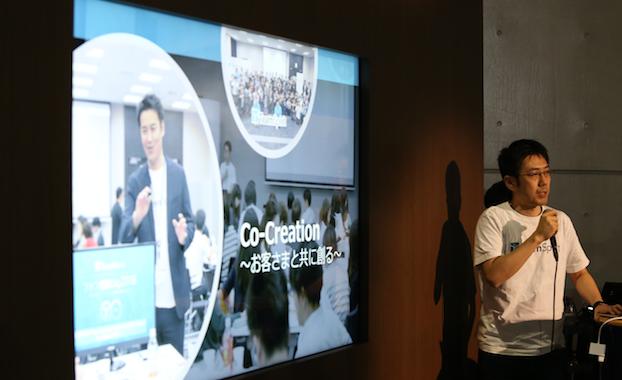 チームスピリット 倉谷、「Salesforce World Tour Tokyo 2018」で行われたEinsteinに関するセッションに登壇!