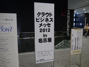 2012-in_2.jpg