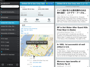 account-viewer-for-ipad-2.png