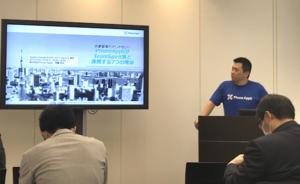 AppExchange EXPO 2019 Spring 東京で「TeamSpirit」が紹介されました!