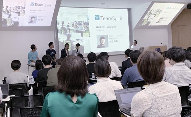 【イベントレポート】NEXT HR カンファレンスwith『カオナビ コネクテッドパートナー』