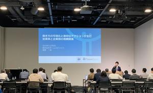 【イベント登壇レポート】DNX Ventures主催 組織を強くする