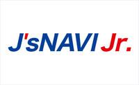 出張申請〜出張手配〜経費精算を一元管理。出張手配サービス「J'sNAVI Jr.」との連携について、画面イメージとともにご紹介します!
