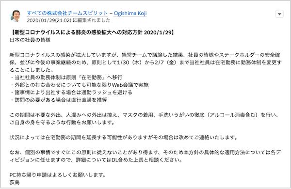 ogishimasan_0129.png
