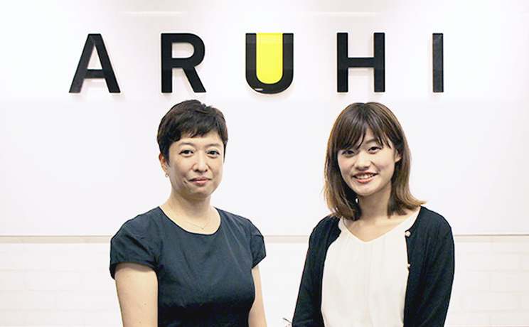 半年で達成したフレックスタイム制度の全社導入。ARUHIが目指す働き方改革