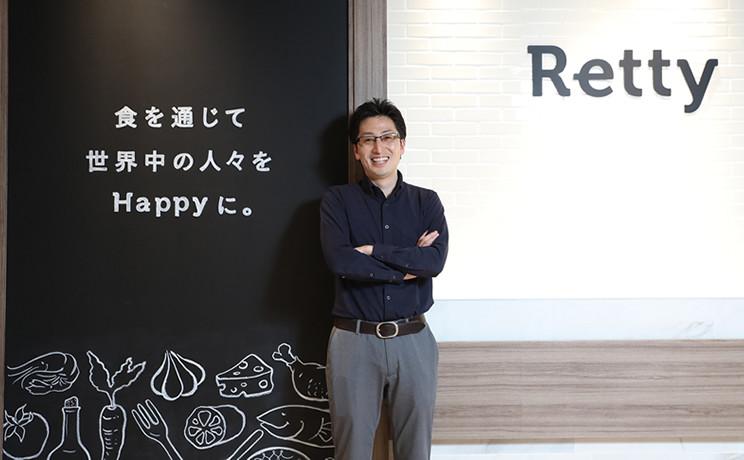 Retty株式会社