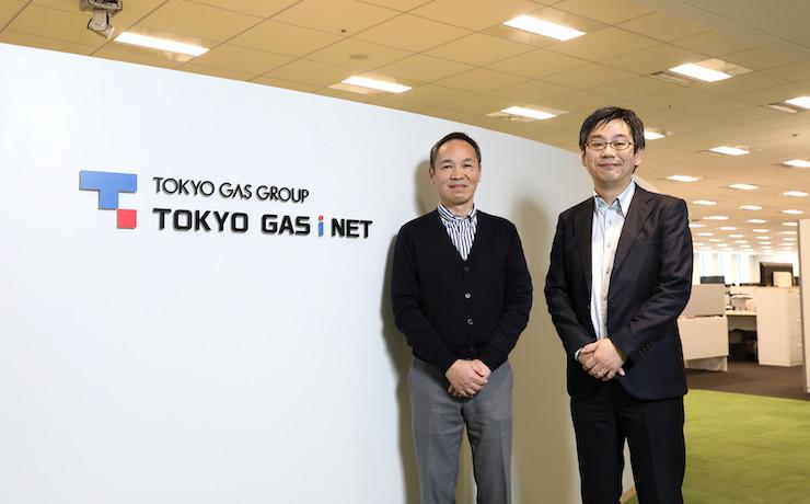 東京ガスiネット株式会社
