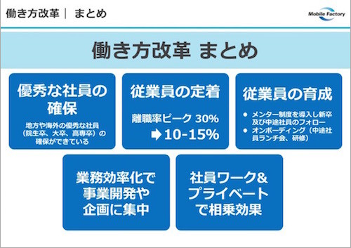 スライド5.jpg