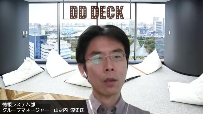 DD_img003.jpg