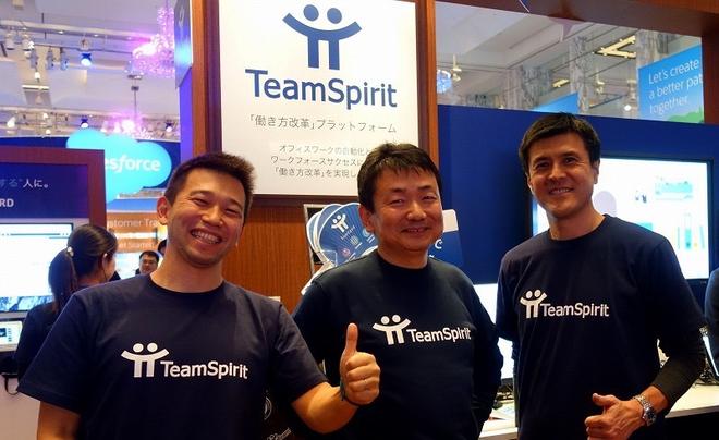 日経ITPro(日経クラウドファースト) に新サービス「TeamSpirit WSP」の紹介記事が掲載されました