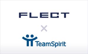 チームスピリットとフレクト、「コネクテッド・カー」技術で営業・サービスマンの「交通費精算・勤怠管理を自動化」する新サービス発表