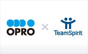 TeamSpiritにAppsFSとOPROARTS Primeが連携 -クラウド帳票で36協定や工数の可視化を実現-