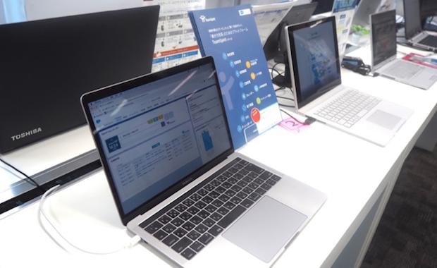 働き方改革プラットフォーム「TeamSpirit」、 東京テレワーク推進センターに 「テレワークを推進するサービス」として7月より展示中。