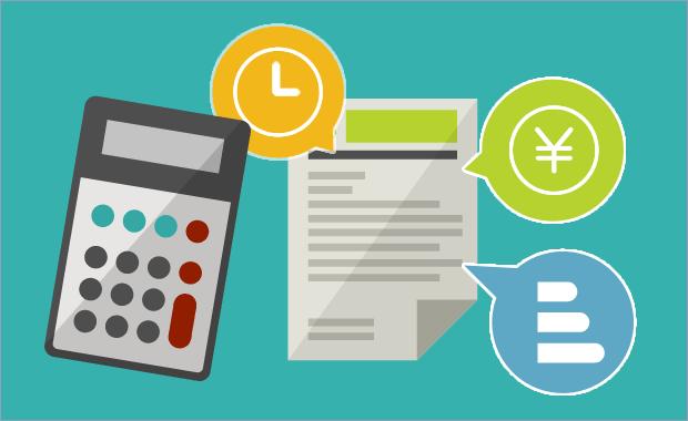 思い通りのプロジェクト原価管理ができていますか?<br>リアルタイムなプロジェクト原価管理を可能にするTeamSpirit Leadersデモ実演&事例Webinar