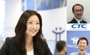 《Fitbit ✕ TeamSpirit!?》CTC共催「働き方改革」セミナーで初公開!佐藤先生による「新しい働き方と法制度」の解説も!