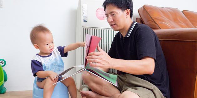 働き方改革セミナー :育児・保育を支えるヤフーの取り組み