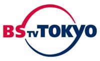 7月20日に放送された日経モーニングプラスFT(BSテレビ東京)にて、チームスピリットが紹介されました。