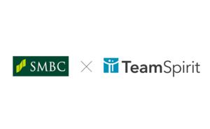 チームスピリット、SMBCグループ実施のテレワーク導入支援プログラムに参画