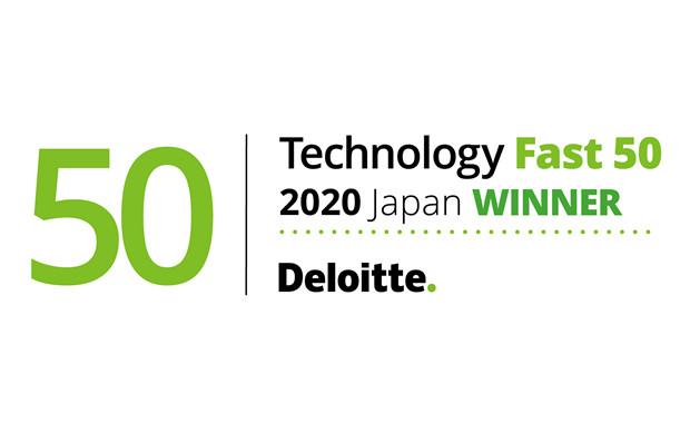 チームスピリット、テクノロジー企業成長率ランキング「2020年 日本テクノロジー Fast50」で20位を受賞