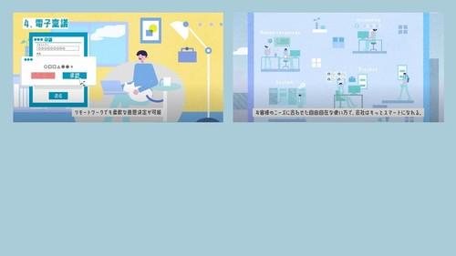 説明動画2.jpg