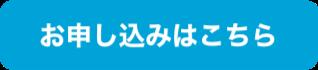 TS_BCP_omoushikomi.png